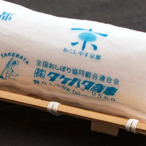 oshibori101